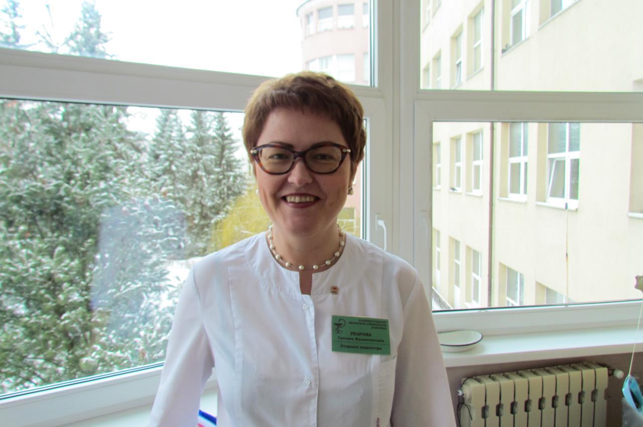 Уварова Татьяна Валентиновна